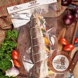Чир фаршированный овощами ( для запекания и гриля), 0.5 кг.