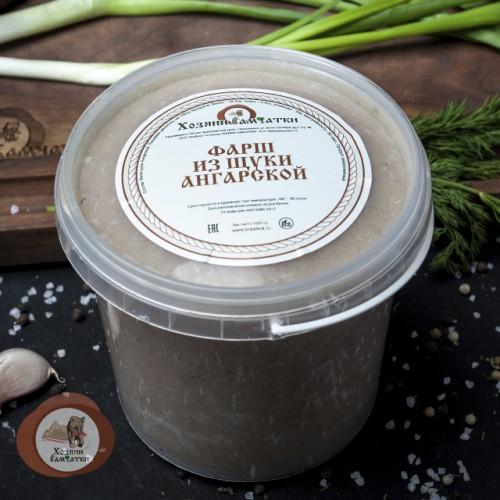 Фарш из Щуки ( без добавления сала), 1 кг.