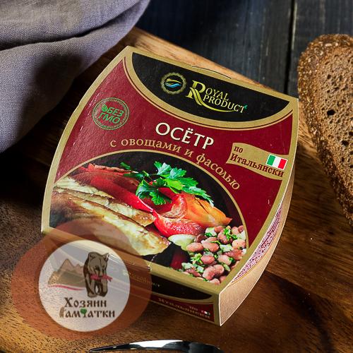 """Осетр с овощами и фасолью """"по-итальянски"""", 240 гр."""