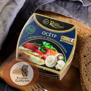 """Осетр с овощами и шампиньонами """"по-французски"""", 240 гр."""