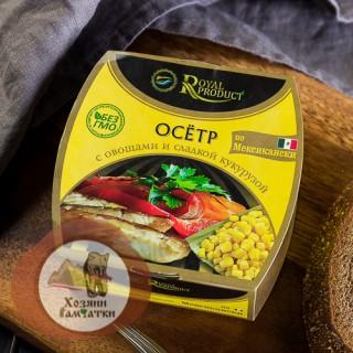 "Осетр с овощами и сладкой кукурузой ""по-мексикански"", 240 гр."