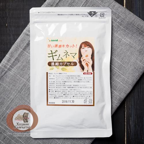 """Нормализатор сахара+"" Джимнема. Нормализует уровень сахара, профилактика диабета. (Япония)"