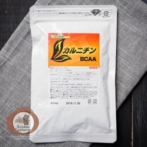 Аминокислоты BCAA с L-карнитином Комплекс необходимых аминокислот для мышц, стройности, энергии (Япония)