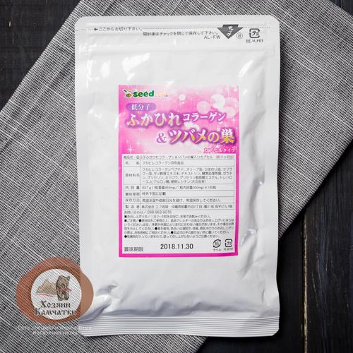 Коллаген Акулий+ Витамины молодой кожи(Коллаген,Ласточкино гнездо) Красивая, молодая и увлажненная кожа каждый день. (Япония)
