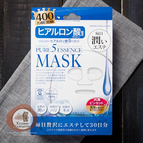 Маски для лица с Гиалуроновой кислотой Japan Gals, (япония)