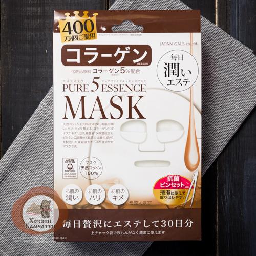 Коллагеновая маска для лица Pure 5 Essence, (Япония)