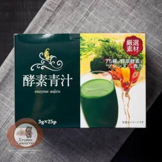 """""""Мультвитаминный напиток 2"""" зеленый напиток Aojiru, (Япония)"""