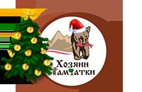 Интернет-магазин ХОЗЯИН КАМЧАТКИ. Красная икра, рыба, морепродукты.